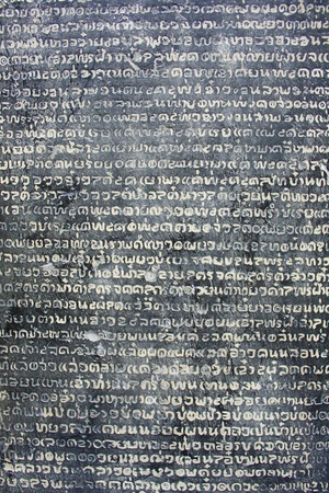 stone tablet with old  thai photo