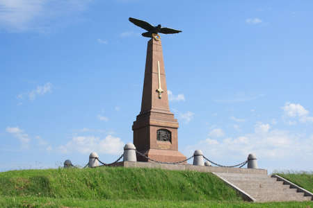 Village Borodino, the rate of field marshal Kutuzov. Stock Photo