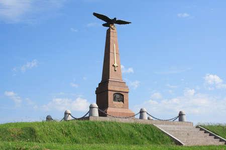 Village Borodino, the rate of field marshal Kutuzov. photo