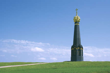The monument at the site of the battle of Borodino the Russian-French War of 1812 photo