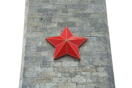 obelisk stone: Red Star on the obelisk of gray stone
