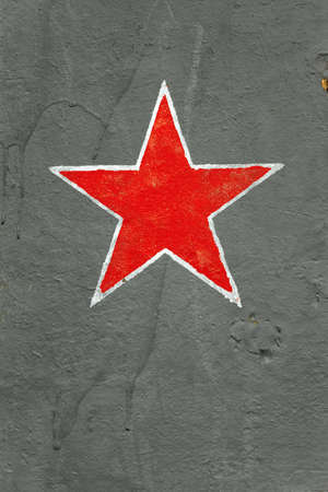 red star: Sheet of the old armor painted with a red star. Texture, background