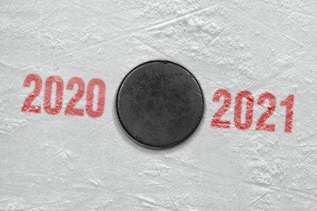 Hockey accessory on the ice arena. Concept, hockey season