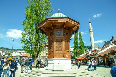 Old Town Sarajevo Fountain In the Square Editorial