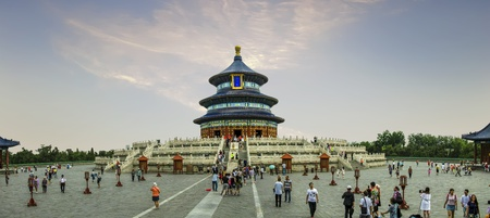 The Temple of Heaven is an imperial complex of religious buildings situated in the southeastern part of central Beijing, China. The complex was visited by the Emperors of the Ming and Qing dynasties for annual ceremonies of prayer to Heaven for good harve