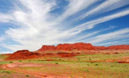 Dinosaur eggs were first discovered at these fiery red cliffs, known as the Flaming Cliffs of Mongolia.