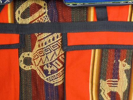 South America Indian woven fabrics Stock Photo - 11172046