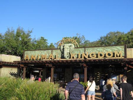 動物王国公園入り口