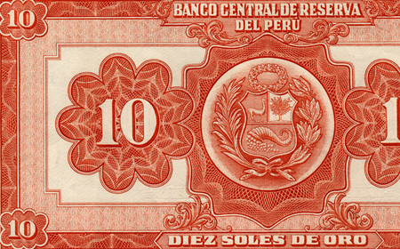 papermoney: Old peruvian currency banknote