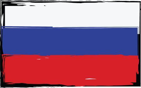 Drapeau de la Russie grunge.