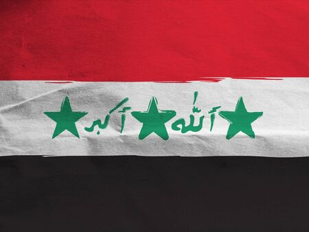 abstract IRAQ flag or banner Stok Fotoğraf