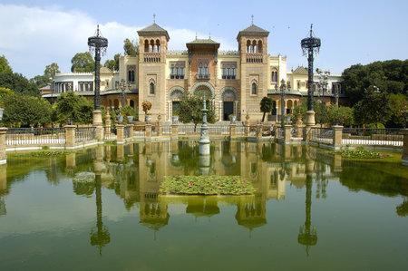 mudejar: Mudejar Palace in Maria Luisa park in Sevilla Andalucia Spain