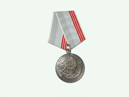 The Soviet medal  photo