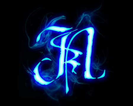 Blue flame magic font over black background. Letter N Stock Photo