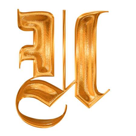 Golden pattern gothic letter U photo