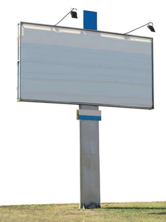 Billboard advertising panel with empty space and light projectors  isolated over white background photo