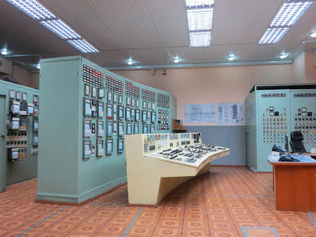production line factory: 13.05.2016, Moldova, Control panel room at electric power generation plant