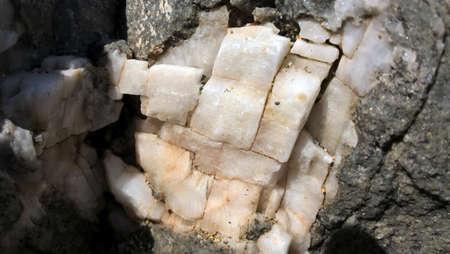 raw quartz crystal Stock fotó - 84627513