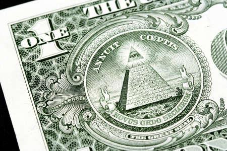 Macro image of a dollar Stock Photo - 8267847