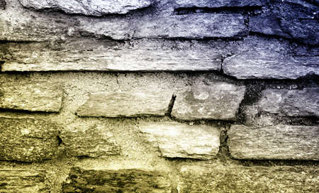 Rock wall, close up.Texture background. Great details. Stock Photo - 16430602