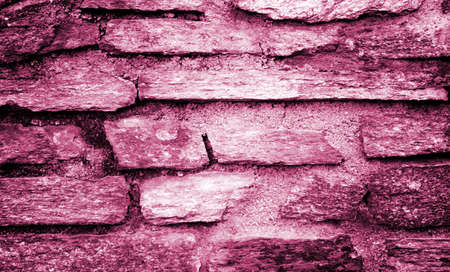 Rock wall, close up.Texture background. Great details. Stock Photo - 16578387