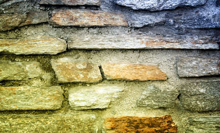 Rock wall, close up.Texture background. Great details. Stock Photo - 19152711