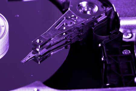databank: Macro photo - Hard Disk Drive.
