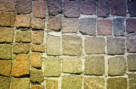 dramatic characters: Rock wall, close up.Texture background. Great details.