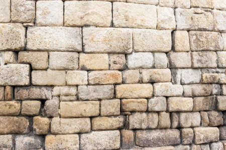 aligned: Background and texture of the roman wall surrounding the old city of Lugo city Stock Photo