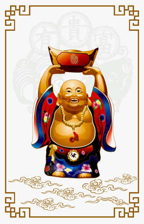 chinese buddha: Happy Buddha Carrying Gold Money  Illustration