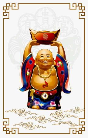 buddha image: Happy Buddha Carrying Gold Money  Illustration