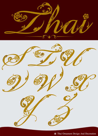 Thai Calligraphic Alphabet Set Three Vector