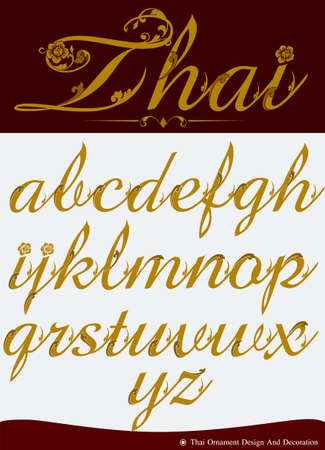 Thai Calligraphic Alphabet Set Four Vector