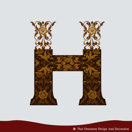 gold letters: Vector of Letter H in the old vintage style. ABC concept type as icon. Typography design
