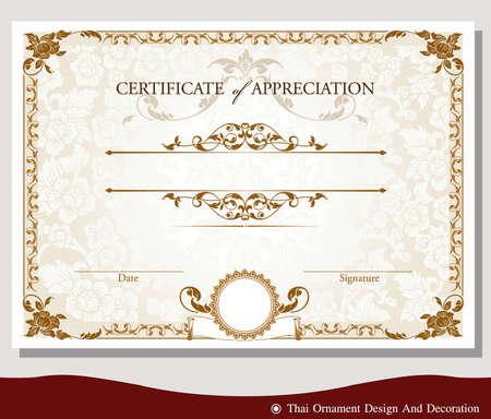 Vector illustration of vintage certificate 일러스트