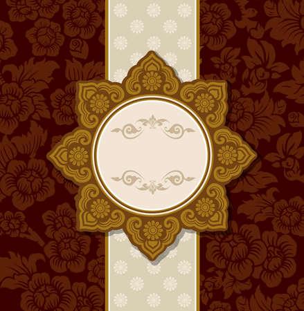 Vector van Thaise Ornament Pattern Design Stock Illustratie