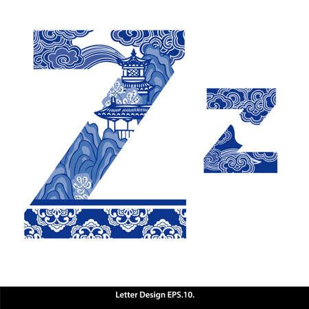 stile: Oriental stile alfabeto nastro Z. stile tradizionale cinese. Vettoriali