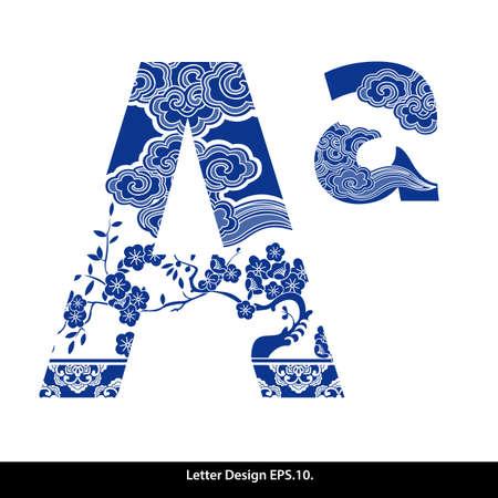 Oriental style alphabet Band A. Traditionell chinesischen Stil. Standard-Bild - 45337348