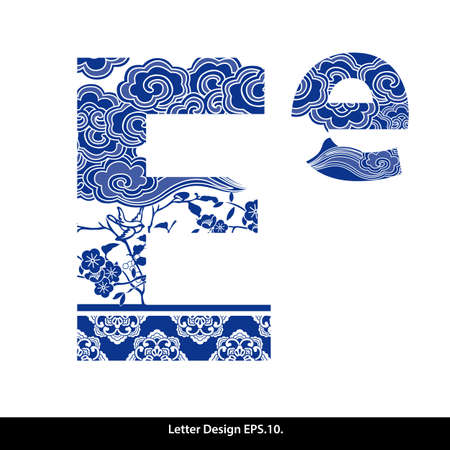 style: Oriental style alphabet tape E. Traditional Chinese style. Illustration