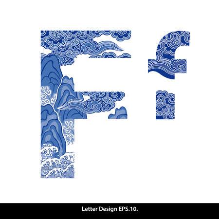 stil: Oriental style alphabet Band F. Traditionell chinesischen Stil. Illustration