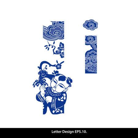 Oriental alfabeto estilo cinta I. estilo tradicional chino. Vectores