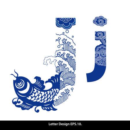 오리엔탈 스타일 알파벳 테이프 제이 전통적인 중국 스타일. 일러스트