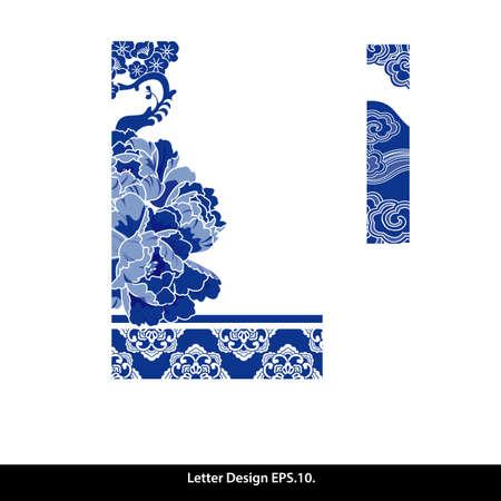 stile: Orientale nastro stile alfabeto stile cinese tradizionale L.. Vettoriali