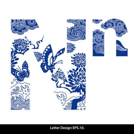 Orientální styl abeceda páska N. tradiční čínské stylu. Ilustrace