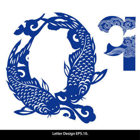 Oosterse stijl alfabet tape Q. Traditionele Chinese stijl. Stock Illustratie