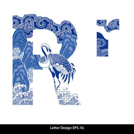 letras negras: Oriental alfabeto estilo cinta R. estilo tradicional chino.