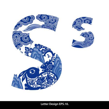 style: Cinta alfabeto estilo oriental S. estilo chino tradicional.