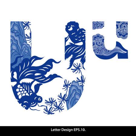 Oosterse stijl alfabet tape U. Traditionele Chinese stijl. Stock Illustratie