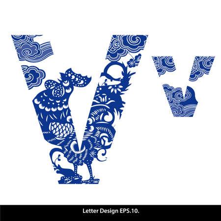 style: Oriental stile alfabeto nastro V. stile tradizionale cinese.