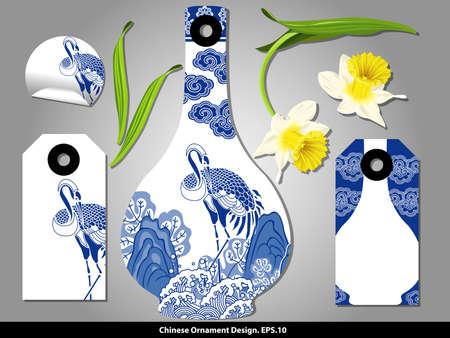 flores chinas: Etiquetas de estilo chino de porcelana de cartón conjunto vendimia. Vector. Vectores